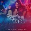 Bengali Dance Party