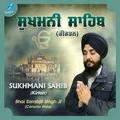 Sukhmani Sahib (Kirtan)