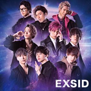 EXIT - I got it get it feat.Da-iCE