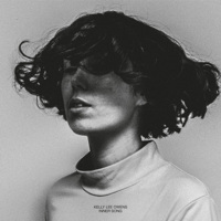 Download Kelly Lee Owens - Inner Song Gratis, download lagu terbaru