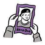 Kero One - Felt Like Me, Might Delete (Instrumental)