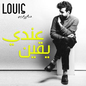 Abdulaziz Louis - Endy Yaqeen