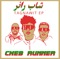 CHEB RUNNER Ft. HICHAM BILALI - Yabalini