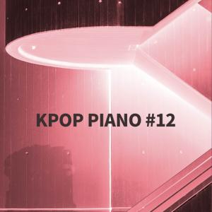 Shin Giwon Piano - Into the I-LAND