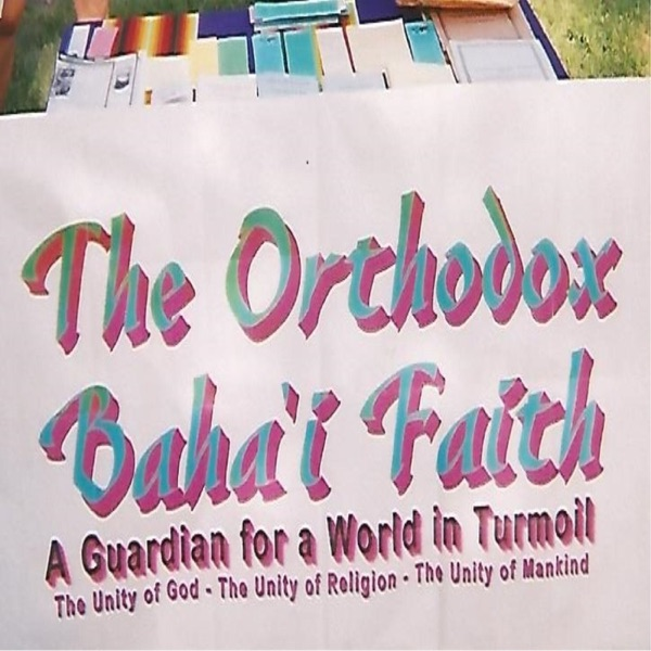 Orthodox Baha'i Classes Podcast