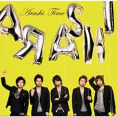 Love Situation ARASHI - ARASHI
