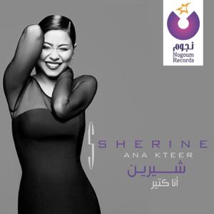 sherine - Ana Kteer