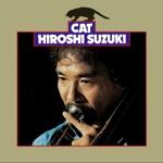 Hiroshi Suzuki - Kuro To Shiro
