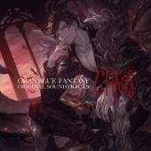 GRANBLUE FANTASY ORIGINAL SOUNDTRACKS Chaos - EP