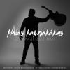 Ilias Kampakakis - O Paradisos Mou artwork