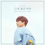 Time with you - KYUHYUN