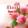Ghazal Vol 1