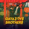 GAYAZOV$ BROTHER$ - Пьяный туман обложка