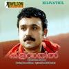 Kilivathil (Original Motion Picture Soundtrack) - EP
