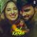 Gal Karke - Inder Chahal