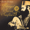 Joseph Tawadros - Betrayal of a Sacred Sunflower