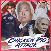 Chicken Pig Attack (Cock on a Swine)