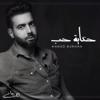 Ahmed Burhan - Hekayet Hob artwork