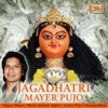Jagadhatri Maayer Pujo Single
