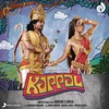 Kappal (Original Motion Picture Soundtrack) - EP