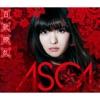 百歌繚乱 by ASCA