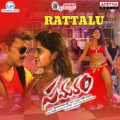 Rattalu (From