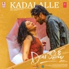 Kadalalle From Dear Comrade Single