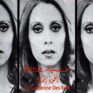 Fairouz - Natoret El Mafateeh (La Gardienne Des Clés)