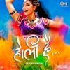 Holi Hai Holi Songs Films