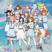 Since-Re:ly ~シンシアリー~ - EP