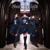 Run Girls, Run! - Share the light artwork