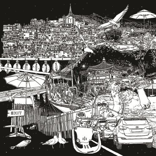 The Yangbans – Exit – EP