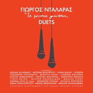 George Dalaras - Ta Mousika Genethlia – Duets (Live)