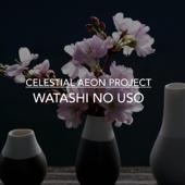 Watashi No Uso From Your Lie In April  Shigatsu Wa Kimi No Uso   Celestial Aeon Project & Frozen Silence - Celestial Aeon Project & Frozen Silence