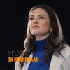 Maan - Ik Kom Eraan (Special Song Albert Heijn) kunstwerk