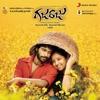 Gajaraju Original Motion Picture Soundtrack