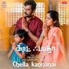 Chella Kannanai From God Father Single