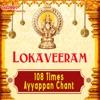 Lokaveeram 108 Times Ayyappan Chant feat Pradeep