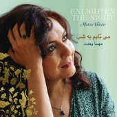 Mahsa Vahdat - I Will Build You Again, My Country