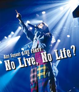 鈴木愛理 - 鈴木愛理 LIVE PARTY No Live, No Life?