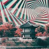 Kainalu - Lotus Gate
