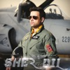 Sher Dil (Original Motion Picture Soundtrack) - EP