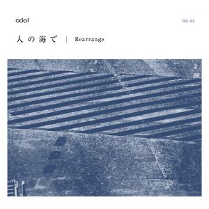 odol - 人の海で (Rearrange)