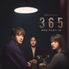 Various Artists - 365 Repeat the Year (Original Television Soundtrack) BGM