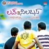 Love Syllabus Original Motion Picture Soundtrack EP