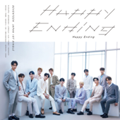 Happy Ending/SEVENTEENジャケット画像