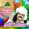 Naatan Arbi Dhol Deyan Single