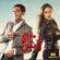 El Madfaagya - Millionaire (Music from 100 Wesh TV Series)