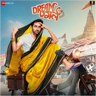 Meet Bros - Dream Girl m4a Movie Songs Free Download