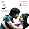 3 Original Motion Picture Soundtrack Telugu